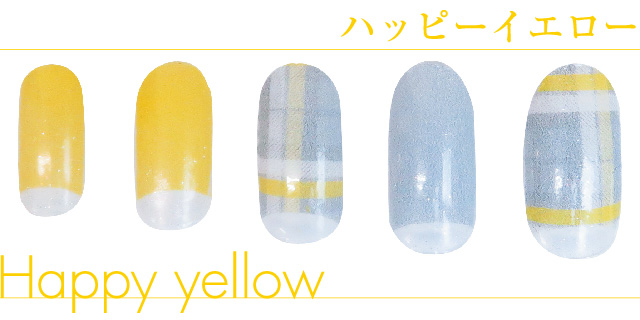 HARE-TODAY- LINE UP_Happy Yellow