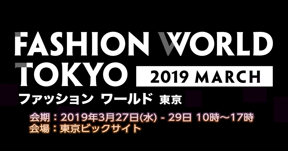 FASHION WORLD TOKYO 2019MARCH