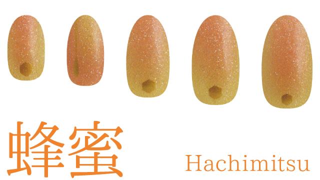 HARERU LINE UP_蜂蜜
