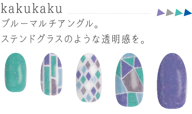 Osot LINE UP_kakukaku