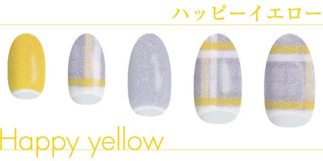 Happy Yellow(HARE-TODAY-)商品・ブランド一覧