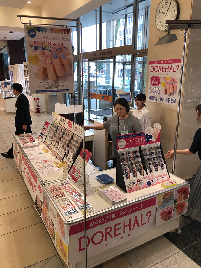 京成百貨店ポップアップストア出店