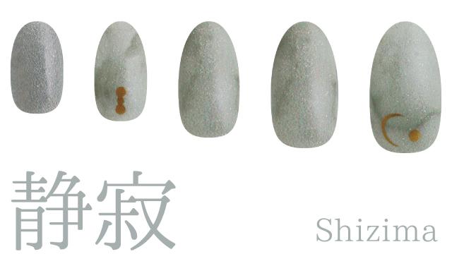 HARERU LINE UP_静寂
