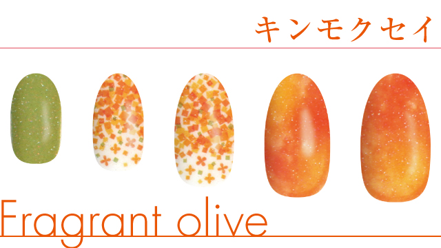 Fragrant olive(HARE-TODAY-)