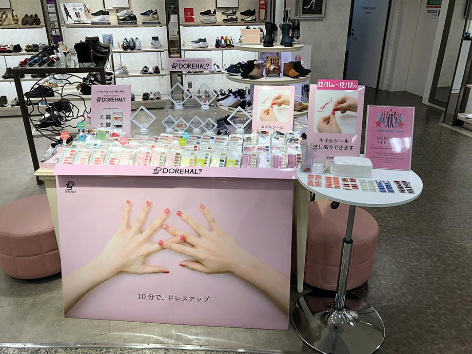 松坂屋名古屋店ポップアップ