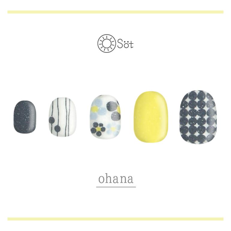 Osot/ohana ネイルチップイメージ