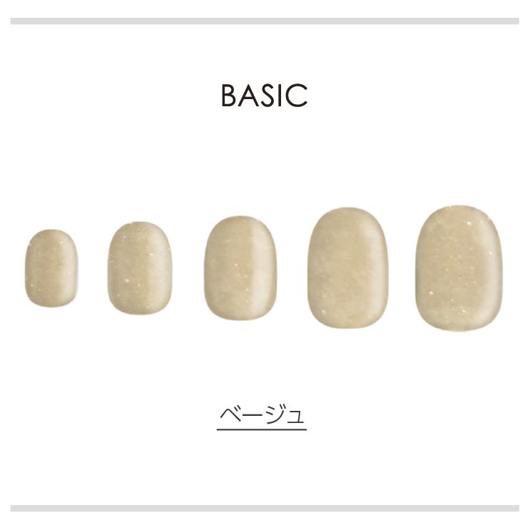 BASIC/ベージュ ネイルチップイメージ