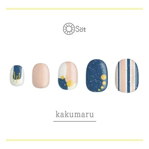 Osot/kakumaru ネイルチップイメージ