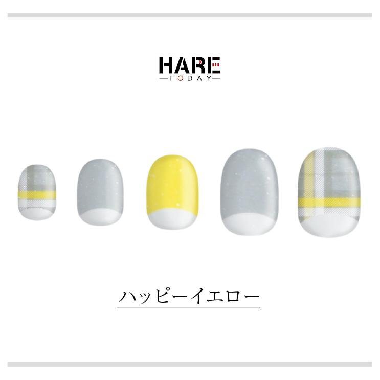 HARE/ハッピーイエロー ネイルチップイメージ