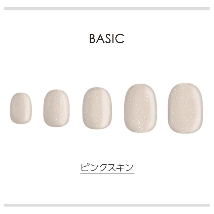 BASIC/ピンクスキン ネイルチップイメージ