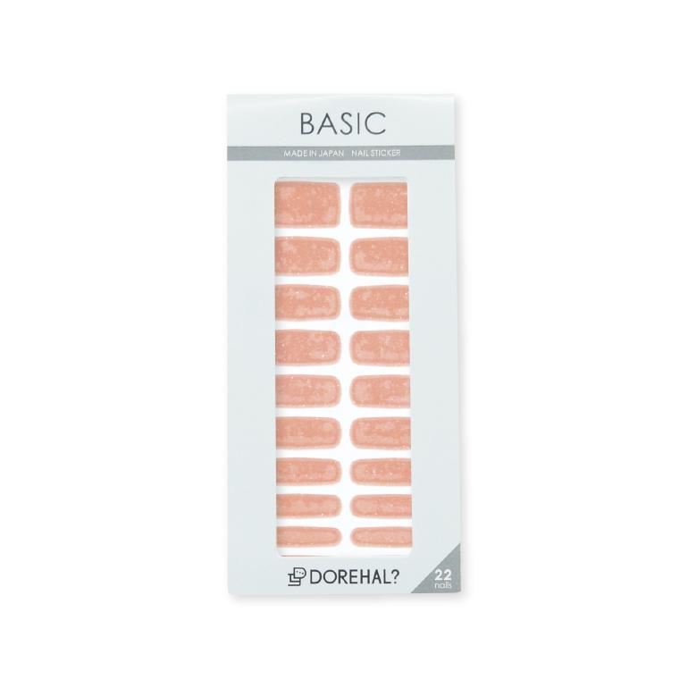 BASIC/コーラル パッケージ