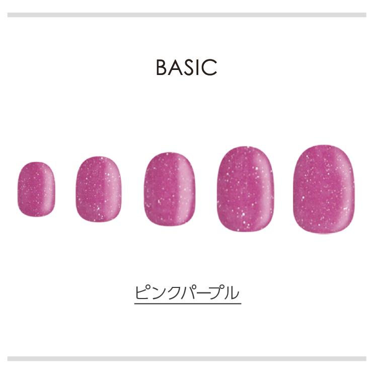 BASIC/ピンクパープル ネイルチップイメージ