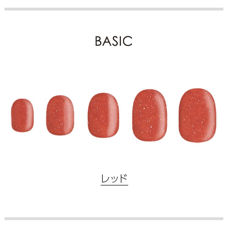BASIC/レッド ネイルチップイメージ