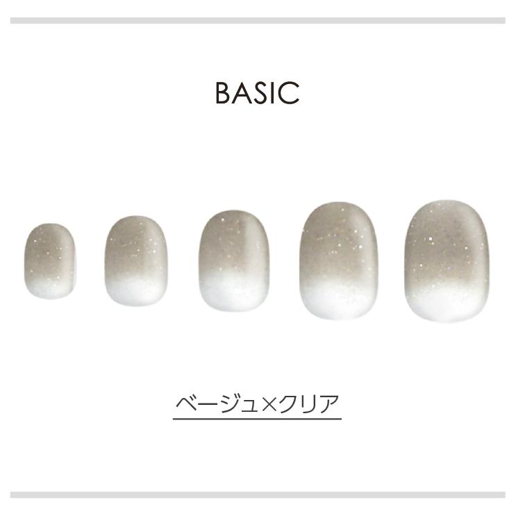 BASIC/ベージュ×クリア ネイルチップイメージ