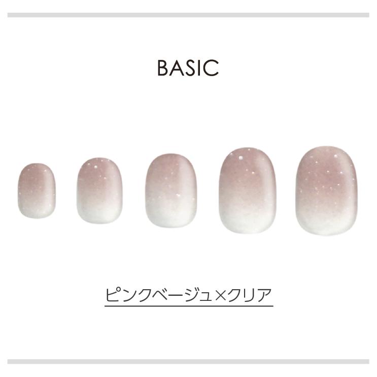 BASIC/ピンクベージュ×クリア ネイルチップイメージ