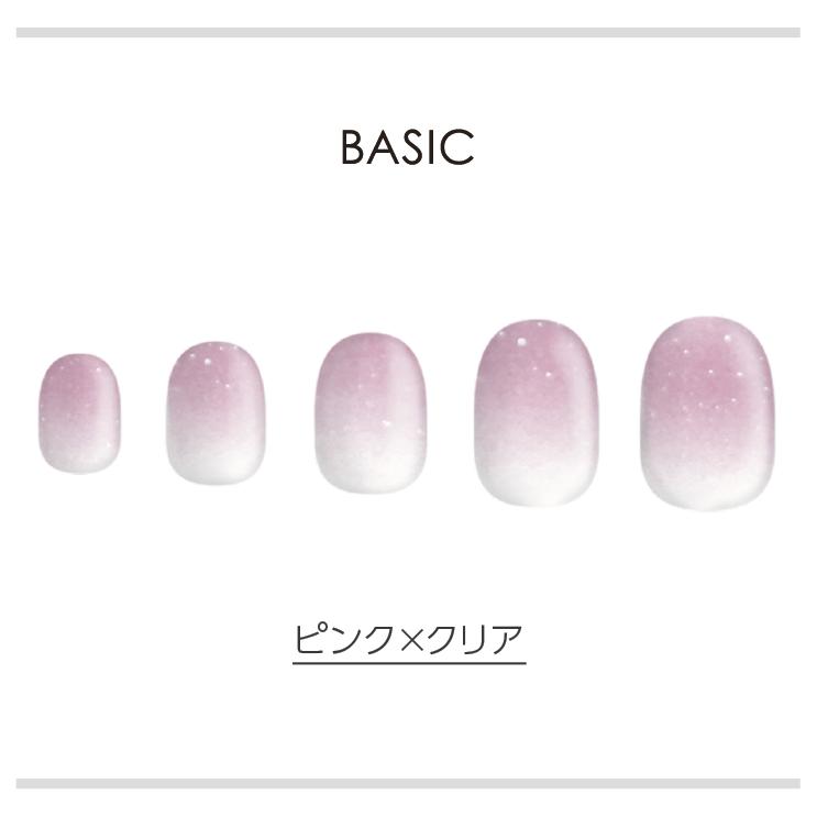 BASIC/ピンク×クリア ネイルチップイメージ