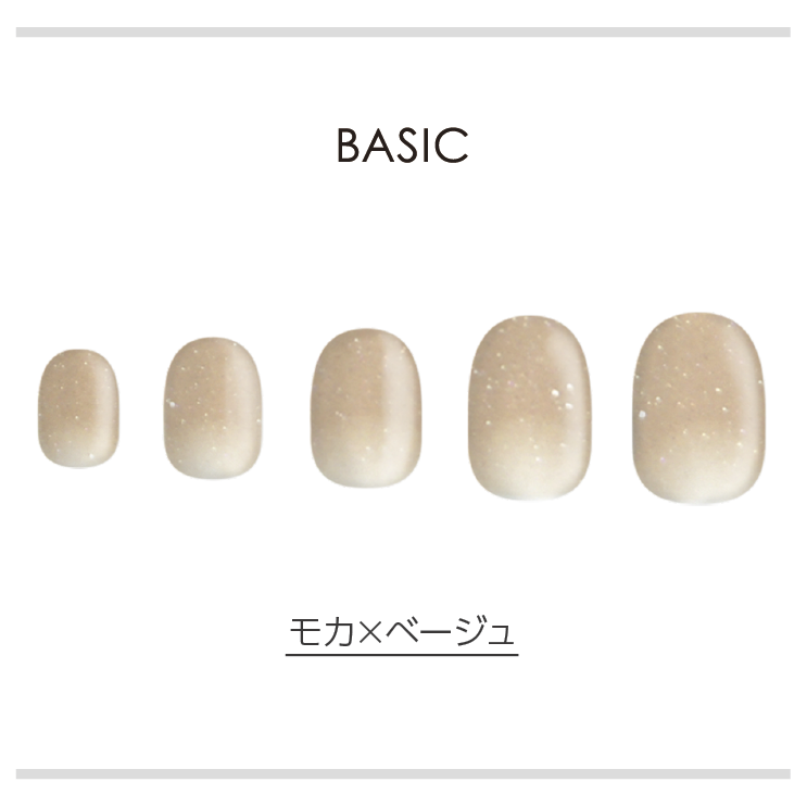 BASIC/モカ×ベージュ ネイルチップイメージ