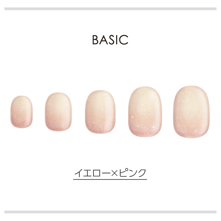 BASIC/イエロー×ピンク ネイルチップイメージ
