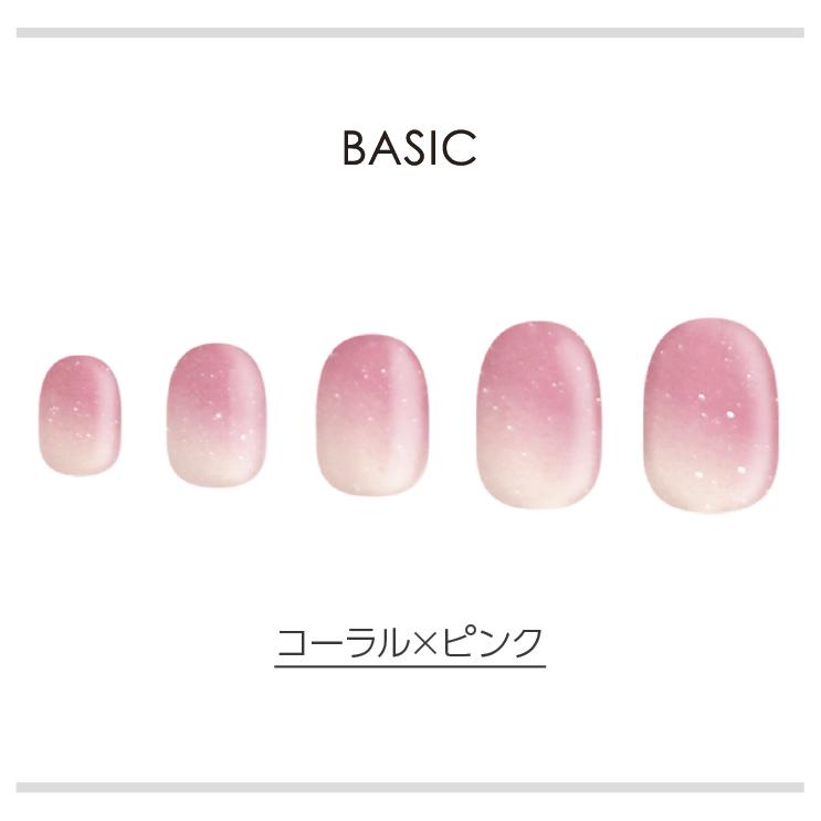 BASIC/コーラル×ピンク ネイルチップイメージ