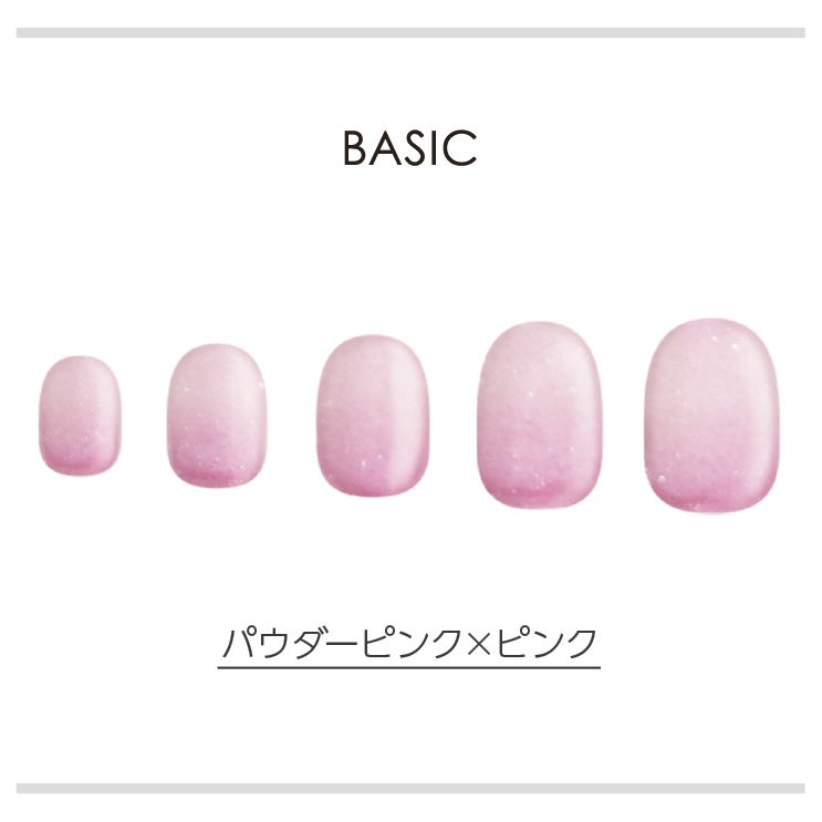 BASIC/パウダーピンク×ピンク ネイルチップイメージ