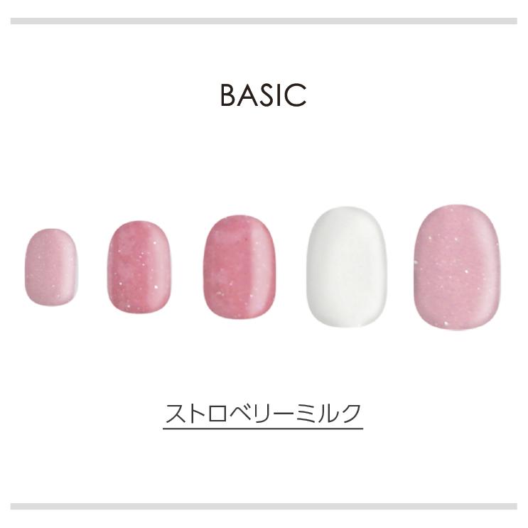 BASIC/ストロベリーミルク ネイルチップイメージ