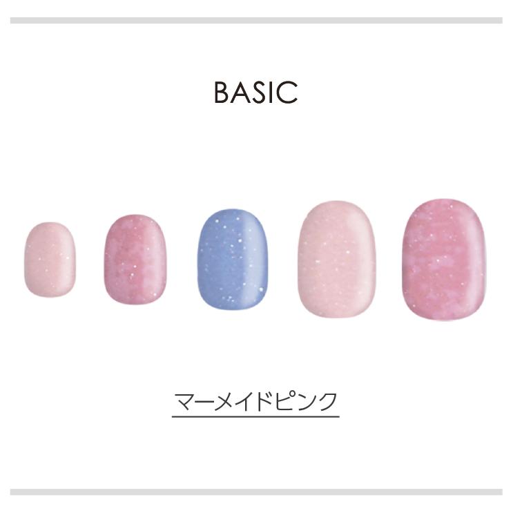 BASIC/マーメイドピンク ネイルチップイメージ