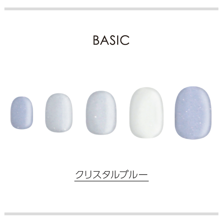 BASIC/クリスタルブルー ネイルチップイメージ