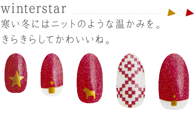 winterstar(Osot)商品・ブランド一覧