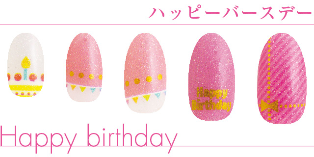 Happy birthday(HARE-TODAY-)商品・ブランド一覧