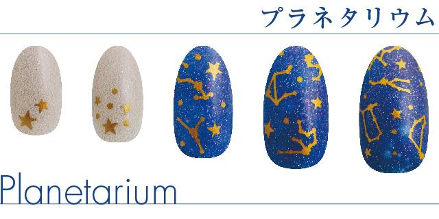 Planetarium(HARE-TODAY-)商品・ブランド一覧